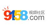 9158视频社区